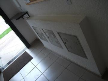 Comprar Apartamento / Padrão em São José do Rio Preto apenas R$ 130.000,00 - Foto 4