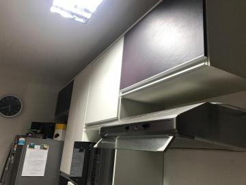 Comprar Apartamento / Padrão em São José do Rio Preto apenas R$ 150.000,00 - Foto 11