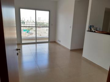 Alugar Apartamento / Padrão em São José do Rio Preto R$ 1.100,00 - Foto 1